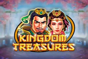 Kingdom Treasures